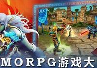 MMORPG遊戲會不會被沙盒遊戲全面取代?
