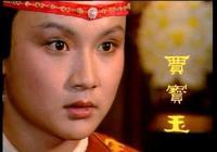 鶯兒說薛寶釵身上世人沒有的好處是哪幾樣?絕對不是才學品德性格