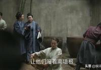 《知否》大亂將起,為什麼小秦氏在牆邊放水缸,而明蘭卻放油缸?