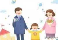 人民日報:家庭教育重於學校教育,改革先從家庭教育開始!