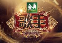歌手2019——他,意料之中的冠軍,天籟之聲,穿透靈魂!