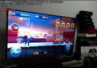 鈦度小輝哥帶你深度體驗大屏遊戲機的魅力!