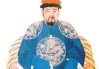 政治小人—吳三桂