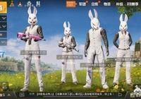 """《刺激戰場》出現""""狂歡兔"""",有玩家稱是為過審做準備,這款遊戲要開商城系統了嗎?"""