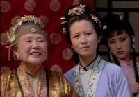 紅樓夢:為誇鴛鴦把賈母當成墊腳石的李紈,真面目並不醜陋