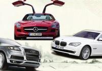 買豪車竟能省出一輛轎車,你信嗎?