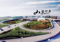 魯西南菏澤是一個正在迅速崛起的三線城市,房價多少才符合應該的定位?