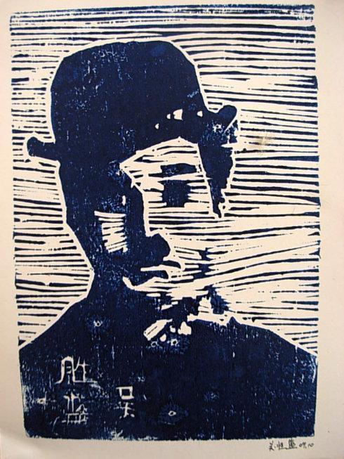版畫是一種歷史久遠的藝術?當代名家版畫作品欣賞?黑白木刻版畫