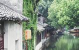 江南水鄉那麼多,為何周莊能夠成為中國第一水鄉,有誰不服的嗎