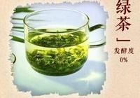 茶葉小知識:茶你喝對了嗎