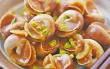 辣炒小海鮮醬爆香螺,解饞又過癮,怎麼吃都不夠