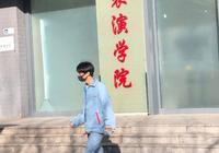 王俊凱開學報到啦!現身北電,有沒有覺得他又長高了?