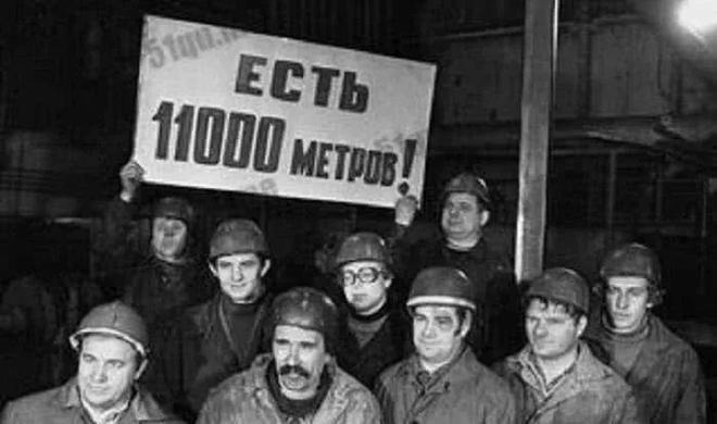 """蘇聯""""挖穿地球""""項目,為何挖到12262米停了?"""