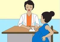 大家在產檢的時候,聽出了醫生的話外之音沒?一起來分享一下