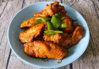 電飯鍋燜雞的做法