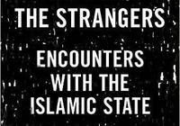 四本新書帶我們洞悉伊斯蘭教與ISIS