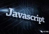 HTML5之JavaScript設計模式