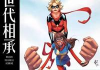 漫威新老兩代蜘蛛俠見面,他們的談話詮釋了何為超級英雄