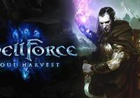 GAMES每日遊評:《SpellForce 3: Soul Harvest》