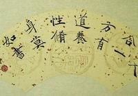 """南懷瑾:""""明心見性"""",儒家道家佛家修心性,中國文化怎麼復興"""