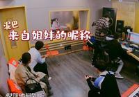 節目組給蔡明名錶打碼,但誰注意她的鞋?蔡明對倪萍的暱稱很特別