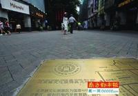 廣州北京路文物徑 擦亮身邊的文物