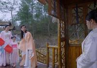 獨孤皇后:楊堅不是合格的丈夫;陳喬恩這段表演很失敗;雲嬋下線