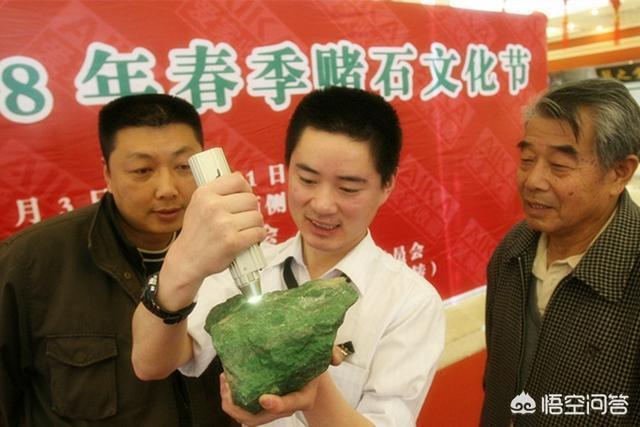 你願意通過網上購買翡翠原石,切成自己想要的翡翠成品嗎?