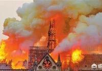 如何看待普京表示將派俄最優秀專家幫助法國修復巴黎聖母院?