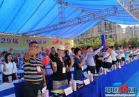 """廣東惠州舉行""""華僑城杯""""龍舟賽 吸引眾多海內外遊客"""