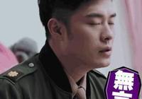 《動物管理局》豆瓣7.5,陳赫王子文的新劇令網友笑著笑著哭了