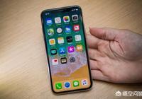 """降價超過3000元,曾經據說""""史上最強""""的iPhone X,現在入手遲嗎?"""