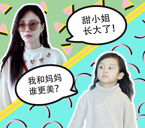 """李小璐、甜馨機場""""鬥豔"""",四歲甜馨完勝老媽!"""