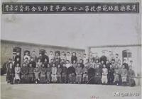 """高級!唐山這所學校百年前就搞""""素質教育"""",還設選修課"""
