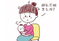 """新媽媽想要做好""""奶牛"""",婦產科醫生提醒從這幾點著手,錯不了!"""