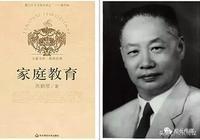 """怎麼教孩子接人待物?""""中國現代兒童教育之父""""提出10條原則"""