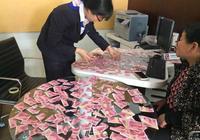 交通銀行金雞湖支行 用心服務每一位客戶