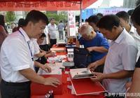 《喜鵲》特種郵票在鄖西縣首發