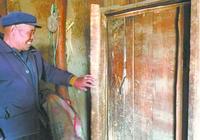 探訪互助土族古民居