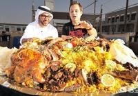 迪拜是全球最富有的城市,迪拜人平時都吃什麼?