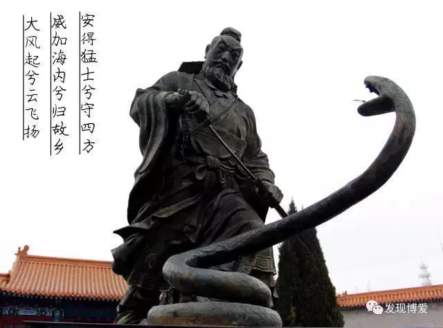 楚漢戰爭與河南博愛縣地名(一)