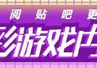 FW又一大將被RNG買下?有小虎還要Maple幹嘛?臺灣網友說的真實