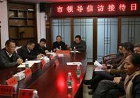 永州市副市長劉鵬接待來訪群眾