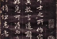 趙孟頫臨陸柬之行書名作《文賦》,盡顯趙氏風流,精美絕倫(上)