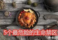 """《刺激戰場》中""""5個最危險的生命禁區"""",能在這裡吃雞的都是大神,你覺得呢?"""