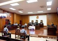宣判!殺害退休法官傅明生的被告人龍建才被判處死刑,剝奪政治權利終身!