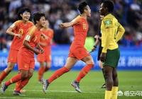 中國女足拿到世界盃首勝,小組出線形勢如何?最後一輪能否戰勝西班牙女足?