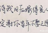 司馬小絹情感散文:不要為不值得的愛,留下傷心的淚