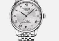 天梭機械手錶多少錢?