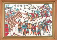 中國最後的一次農民起義:白朗起義